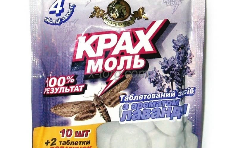 купить средства для похудения в украине