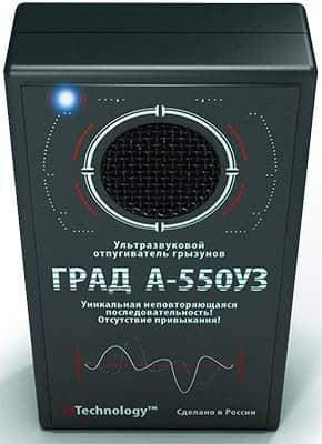 отпугиватель грызунов ГРАД А-550УЗ