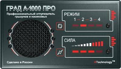 отпугиватель Град А-1000 ПРО
