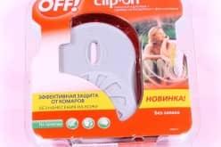 Средство от комаров Off Clip On