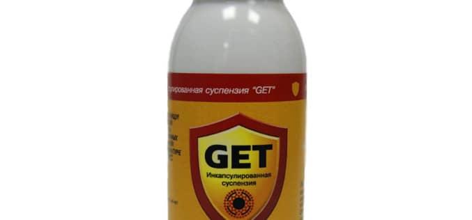 Средство от клопов Гет (GET) поможет в борьбе с насекомыми
