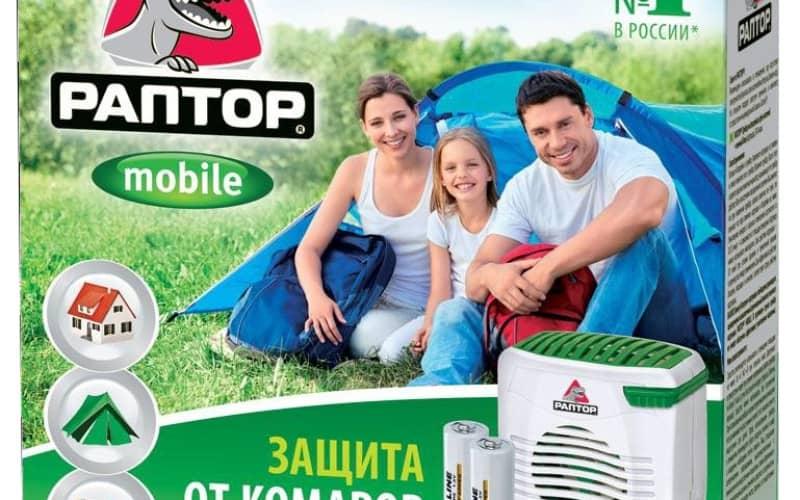 Раптор от комаров на батарейках