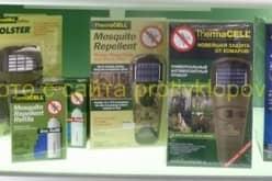 Отпугиватель для защиты от комаров, принцип работы