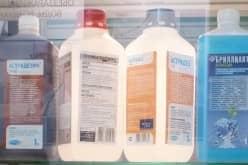 Перекись водорода в качестве дезсредства при дезинфекции помещений